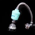 水摩爾 水龍頭除氯過濾器+三段出水轉接頭組(贈餘氯測試液)
