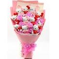 【現貨】超可愛Hello Kitty凱蒂貓 花束/畢業花束/情人節/求婚