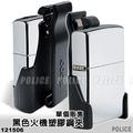 《甲補庫》_ZIPPO Z-Clip 黑色塑膠鋼夾/腰掛 型號:#121506