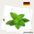 德國百靈油喉糖等商品