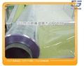 GS-G14【PVC膠布】PVC防水軟質透明塑膠布6尺*0.08 1848元含稅價 冷氣門簾、冷凍門簾無塵室門簾