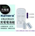 蘋果小舖 KAMERA CR2 電池充電組 拍立得 附2顆 充電電池 鋰電池 USB 充電器 行動電源