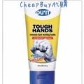 Du'it Tough Hands 急救手膜150g