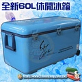 華菖餐飲設備大商城.....全新60L釣魚冰箱/行動冰箱/休閒小冰箱/冰桶