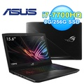 ASUS ROG Strix GL503VM-0091B7700HQ 15吋 電競筆電【三井3C】
