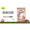 【狗貓會館】日本 YEASTER 鋼琴兔飼料 愛情物語 紫花+胡蘿蔔 2.5kg