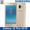 Samsung Galaxy J2 Pro 2018 - Brand New Set with Local Warranty