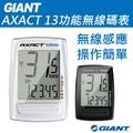 GIANT AXACT 13W 自行車無線碼錶