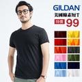 GILDAN 76000原廠授權素面圓筒短T【GD76000】美國棉 素T