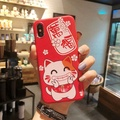Oppo R11/R11S/R11S Plus/R11 Plus Lucky Cat Cover case  25171