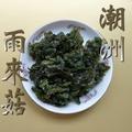 情人的眼淚-雨來菇(藍綠藻) 生鮮品 特殊食材 1斤600克
