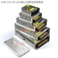 110v-220V轉12V 2A 5A 10A 8.5A 10A 15A 20A 30A變壓器 開關電源適配器鐵殼穩壓器