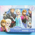 迪士尼 冰雪奇緣 魔幻六面拼圖 12塊裝 QFF08G /一盒入{促200} 正版授權 Disney Frozen 艾莎 Elsa 安娜 Anna 六面積木拼圖 立體六面拼圖