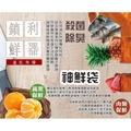 (現貨10入)夯品~神奇蔬果保鮮袋