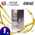 【E`VENENO伊凡尼諾】 0W-40 SN 100%全酯類保養機油 (1L)