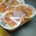 盛香珍 蜜柑多果實 果凍