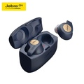 【Jabra】Elite Active 65t 真無線藍牙耳機