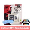 Memory card 32gb KINGSTON MICRO SD CARD SDC10G2-32GB Class10