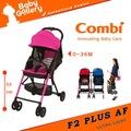 Combi F2 Plus AF Stroller (Pink)