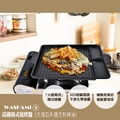 【WASHAMl】鑄鐵韓式燒烤盤