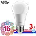 【太星電工】LED燈泡 E27/16W/白光(3入)