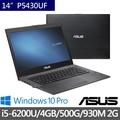 ASUS華碩  14吋筆電 i5-6200U/4G/500G (P5430UF)