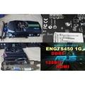 ASUS 華碩 ENGTS450 DIRECTCU/DI/1GD5 顯示卡