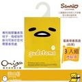 蛋黃哥 香氛包20g (白茶)X3