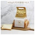 10入 吐司先生450g吐司袋麵包袋夾鏈袋自封袋食品包裝袋