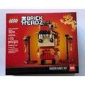 LEGO 40354 大頭 舞龍人