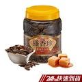 盛香珍 豐葵香瓜子量販桶 (焦糖瓜子)750g 蝦皮24h