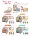 大賀屋 日貨 角落生物 橡皮擦 盒子 擦子 收納盒 積木盒 日本文具 日本代購 角落小夥伴 正版 J00016414