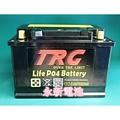 台中市永新汽車電池 TRG鋰鐵電池 新版歐規65AH 內置保護板 制御車 起停車可用 高低電壓偵測自動斷電 省油有力 電系改裝