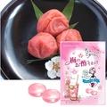 【OGONTOH黃金糖】梅子醋風味糖 75g 梅のお酢そわけ 日本進口糖果 挑食屋®