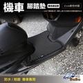 破盤王 BuBu車用品【蜂巢式-機車腳踏墊】山葉 BWS X CUXI RAY125 新勁戰 迅光 RS