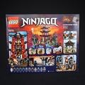 正版樂高積木 LEGO 70751幻影忍者Ninjago空術神廟村兒童拼裝玩具