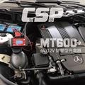 【進煌】MT600+充電器 適用6V 12V 脈衝式充電機(檢測機能 充電電池 LCD液晶 汽機車 全電壓MT-600+)