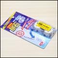 日本進口廁所小便器除臭防尿垢小便池清潔劑便盆尿石溶解球去除劑