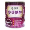 【甜馨醫療】麥芽糖醇粉(600公克/罐)