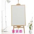 白板60*90木框支架式白板移動白板木架板