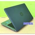 全新120SSD HP 820G1 i5-4300U 4G 12吋筆電 高效輕巧美型 聖發二手筆電