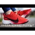 Nike Vapor Street Flyknit University Red 紅白 漸層 編織 慢跑