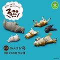 全套6款【日本進口】休眠動物園 P4 第四彈 扭蛋 轉蛋 擺飾 熊貓之穴 ZooZooZoo - 832451