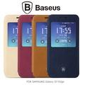 BASEUS SAMSUNG Galaxy S7 Edge G935F 簡約皮套