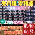 🏆大量現貨優惠🏆安博六代 官方越獄 安博盒子 台灣版 PRO2 X950 可加購 安博平板 安 博 機上盒 飛鼠鍵盤