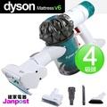 【建軍電器】詢問折扣碼附發票 Dyson V6 Mattress HH08無線吸塵器 美國4吸頭 HEPA濾網 除蟎