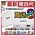 ★台灣官方正品現貨★ 安博盒子4代 送滑鼠+遙控器 AV電視盒 小米電視盒 第四台 數位機上盒 電視機上盒 成人頻道