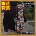 烏克麗麗包 ukulele琴包配件-23吋南方公園加綿帆布手提背包保護袋琴袋琴套69y17【獨家進口】【米蘭精品】