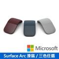 【Microsoft微軟】Surface Arc 滑鼠