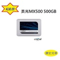 Micron Crucial 美光 MX500 500GB SSD